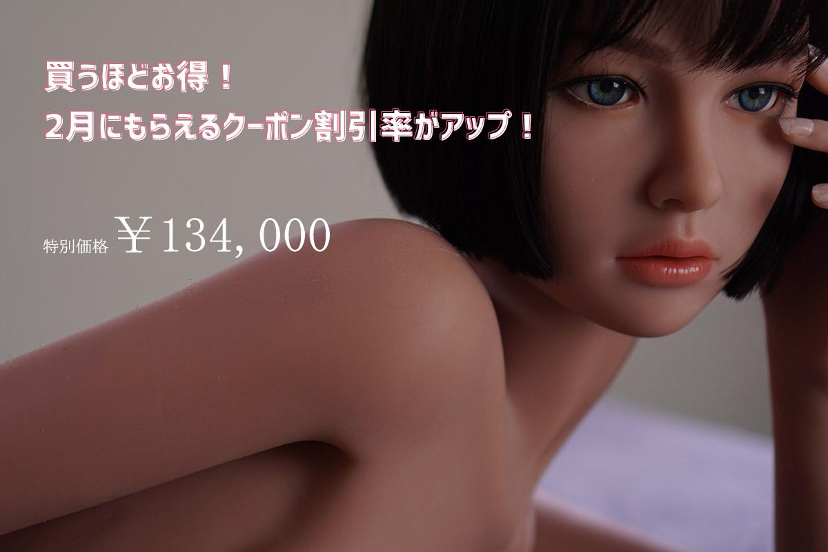 Dollhouse168-Natassha